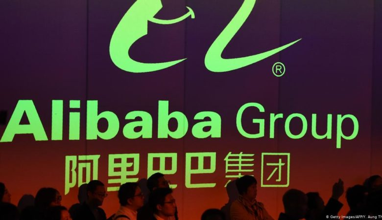 China: Alibaba fined $2.8 billion over anti-monopoly violations | News | DW | 10.04.2021